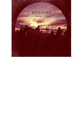 Teide 2390 (Mediabook Cd)(+dvd)