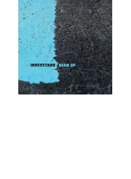 Innerstand