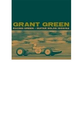 Racing Green - Guitar Solos 1959 / 62