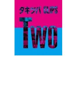 タキツバCLIPS Two