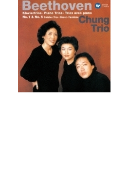 Piano Trio, 1, 5, : Chung Trio