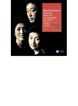 Piano Trio, 4, 7, : Chung Trio