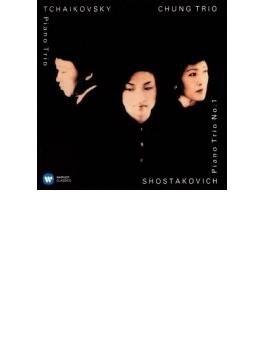 Piano Trio: Chung Trio +shostakovich