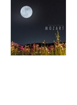 Classical Dreams 7-mozart