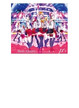 ラブライブ! μ's Best Album Best Live! Collection II 【通常盤】