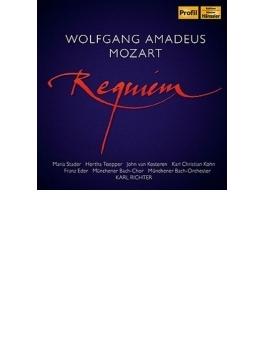レクィエム リヒター&ミュンハン・バッハ管弦楽団、ミュンハン・バッハ合唱団