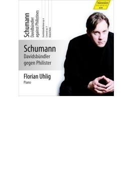 ピアノ独奏曲全集第8集 フローリアン・ウーリヒ