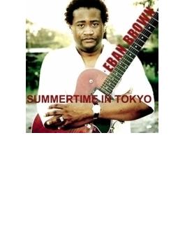Summertime In Tokyo