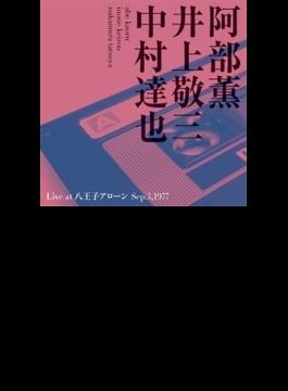 Live At 八王子アローン Sep.3.1977