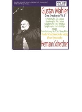 交響曲第6、7、8、9番、第10番『アダージョ』 シェルヘン&ライプツィヒ放送響、ウィーン響(5CD)