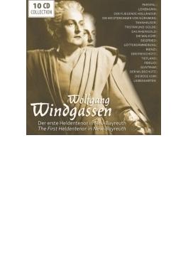ヴォルフガング・ヴィントガッセン名唱集(10CD)