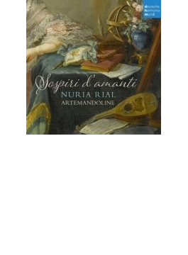 『黄金のリラ~バロック・アリア、モーツァルト:おいでいとしのツィターよ、他』 ヌリア・リアル、アルテマンドリン