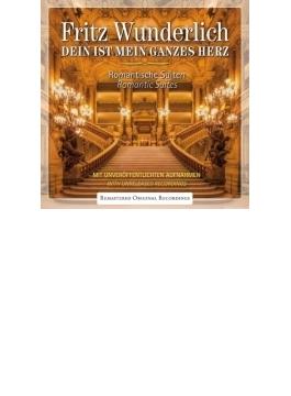 『君こそわが心の全て~オペレッタ名唱集』 ヴンダーリヒ(2CD)