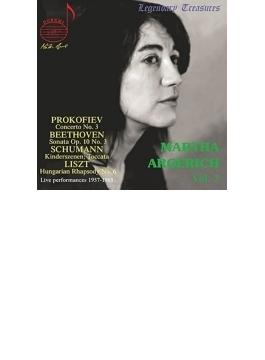 プロコフィエフ:ピアノ協奏曲第3番、ベートーヴェン:ピアノ・ソナタ第7番、シューマン:子供の情景、他 アルゲリッチ、メレス&ケルン放送響(1957~65)