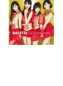 Grooving Party 【D-Type GALETTe Ver. (全員)】(CD+DVD)