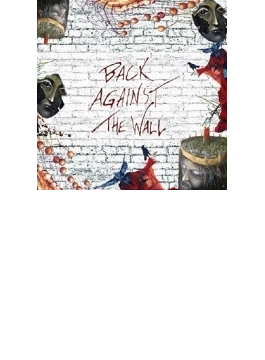 Back Against The Wall - A Tribute To Pink