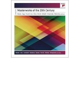 20世紀音楽コレクション~ブーレーズ、アイヴズ、武満徹、ストラヴィンスキー、ハリー・パーチ、ジョージ・クラム、他(10CD)