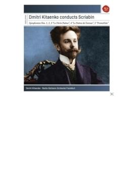 交響曲全集、ピアノ協奏曲 キタエンコ&フランクフルト放送響、クライネフ、オピッツ(3CD)