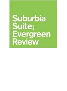 Ultimate Suburbia Suite Collection Evergreen Review