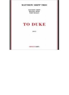 To Duke