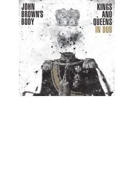 Kings & Queens In Dub