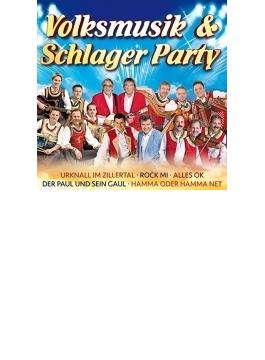 Volksmusik & Schlager Party