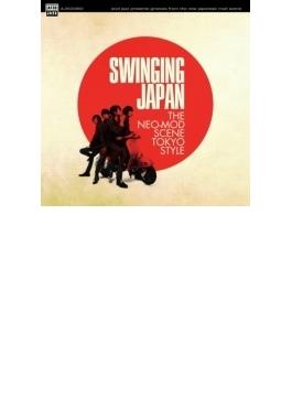 Swinging Japan: The Neo-mod Scene Tokyo Style