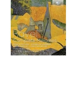 歌曲全集 モニカ・ピッチニーニ、クリスティアン・イムラー、他(2CD)