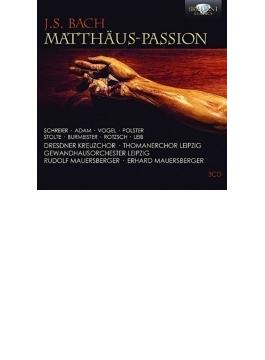 マタイ受難曲 マウエルスベルガー&ゲヴァントハウス管、聖トーマス教会合唱団、ドレスデン聖十字架教会合唱団、シュライアー、アダム、他(3CD)