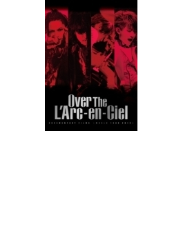 DOCUMENTARY FILMS ~WORLD TOUR 2012~ 「Over The L'Arc-en-Ciel」 (DVD)