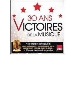 30 Ans Victoires De La Musique