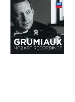 グリュミオー/モーツァルト録音集(19CD)