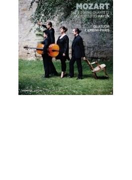 弦楽四重奏曲集『ハイドン・セット』 カンビーニ=パリ四重奏団(3CD)