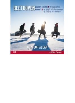 中期弦楽四重奏曲集 アルカン四重奏団(3CD)