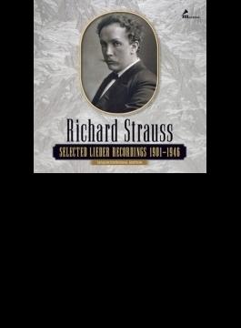 歌曲歴史的録音集(1901-1946)~18作品で聴き較べができるほか、作曲者のピアノ伴奏や指揮も(3CD)