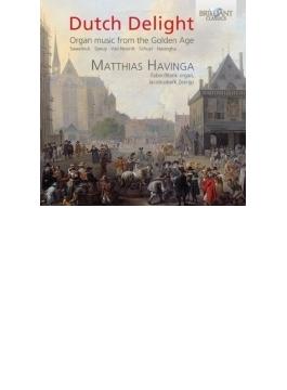 『オランダ、オルガン音楽の黄金時代』 マティアス・ハヴィンガ