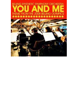 You And Me (Theme From The 2008 Beijing Olympics)