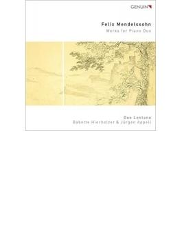 ピアノ4手による弦楽八重奏曲、フィンガルの洞窟、無言歌集より『アンダンテ・カンタービレ』、他 デュオ・ロンターノ