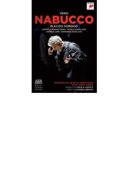 『ナブッコ』全曲 D.アバド演出、ルイゾッティ&コヴェント・ガーデン王立歌劇場、ドミンゴ、モナスティルスカ、他(2013 ステレオ)