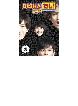 DISH//だし!DVD Vol.3