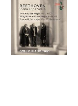 Complete Piano Trios Vol4: Gould Piano Trio