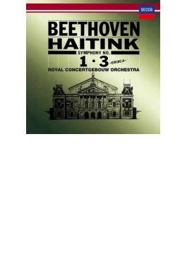 交響曲第3番『英雄』、第1番 ハイティンク&コンセルトヘボウ管弦楽団