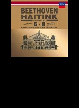 交響曲第6番『田園』、第8番、『エグモント』序曲 ハイティンク&コンセルトヘボウ管弦楽団