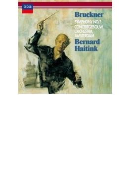 交響曲第7番 ハイティンク&コンセルトヘボウ管弦楽団(1978)
