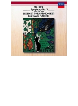 交響曲第3番 ハイティンク&ベルリン・フィル、ヴァン・ネス(2CD)