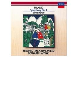 交響曲第4番 ハイティンク&ベルリン・フィル、マクネアー