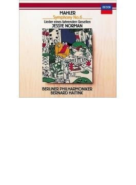 交響曲第6番『悲劇的』、さすらう若者の歌 ハイティンク&ベルリン・フィル、ノーマン(2CD)