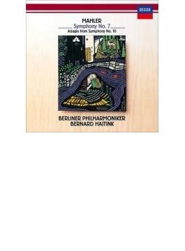 交響曲第7番『夜の歌』、第10番~アダージョ ハイティンク&ベルリン・フィル(2CD)