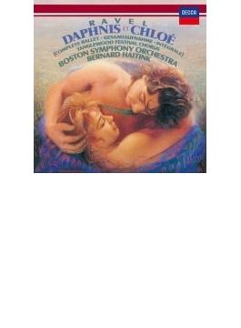 『ダフニスとクロエ』全曲 ハイティンク&ボストン交響楽団