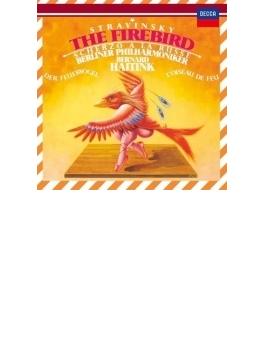 『火の鳥』全曲、ロシア風スケルツォ ハイティンク&ベルリン・フィル